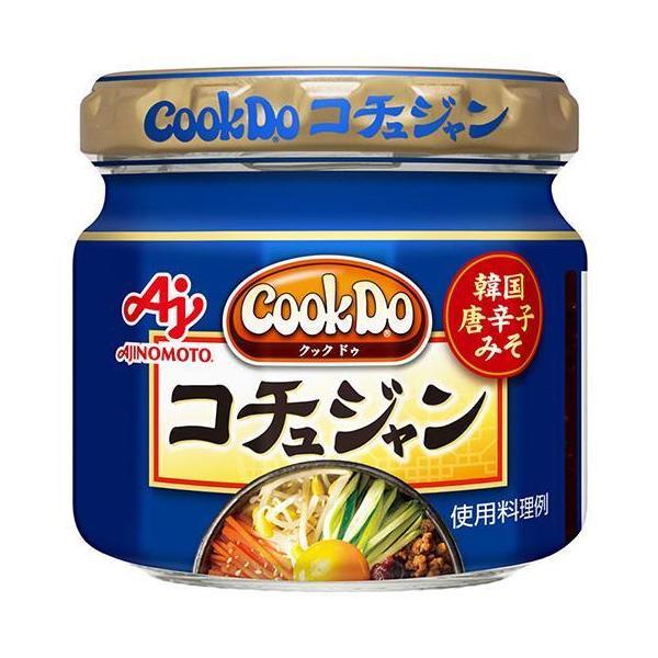 送料無料 【2ケースセット】味の素 CookDo(クックドゥ)  コチュジャン 100g瓶×10個入×(2ケース)