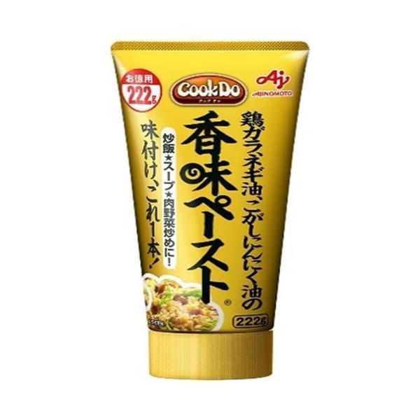 送料無料 味の素 CookDo(クックドゥ) 香味ペースト 222g×10個入