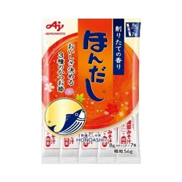 送料無料 【2ケースセット】味の素 ほんだし (スティック7本入り) 56g×20袋入×(2ケース)