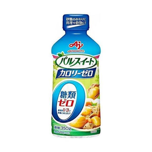 送料無料 【2ケースセット】味の素 パルスイート カロリーゼロ(液体タイプ) 350g×6本入×(2ケース)