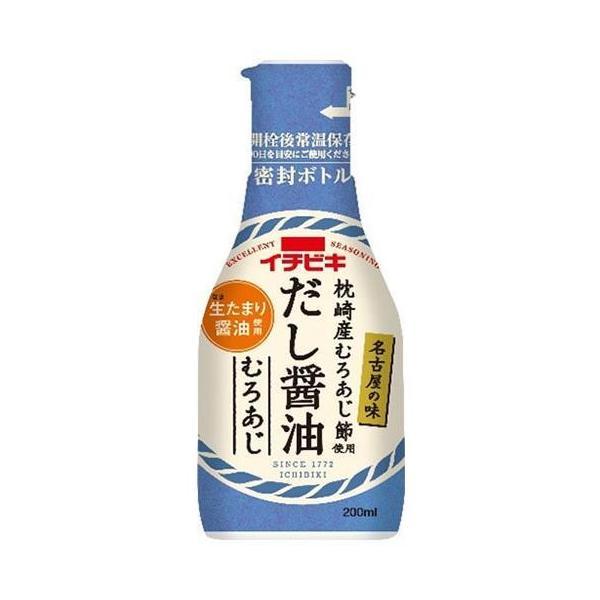 送料無料 【2ケースセット】イチビキ 卓上しょうゆ だし醤油むろあじ 200mlペットボトル×8本入×(2ケース)