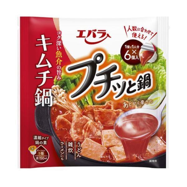 送料無料 【2ケースセット】エバラ食品 プチッと鍋 キムチ鍋 23g×6個×12袋入×(2ケース)