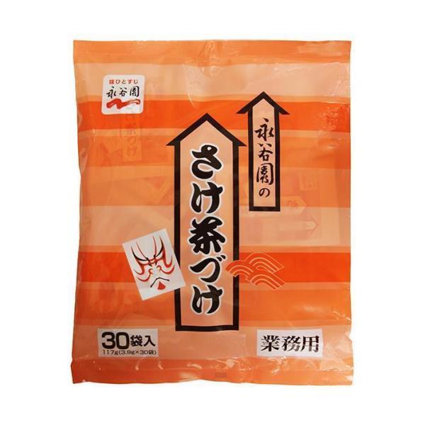 送料無料 【2袋セット】永谷園 業務用さけ茶づけ (3.9g×30袋)×1袋入×(2袋)