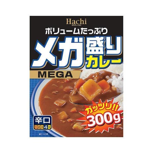 送料無料 ハチ食品 メガ盛りカレー 辛口 300g×20(10×2)個入