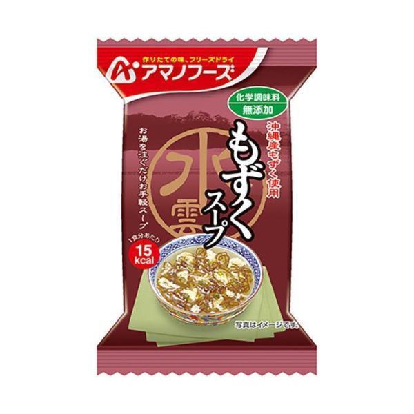 送料無料 アマノフーズ フリーズドライ 化学調味料無添加 もずくスープ 10食×6箱入