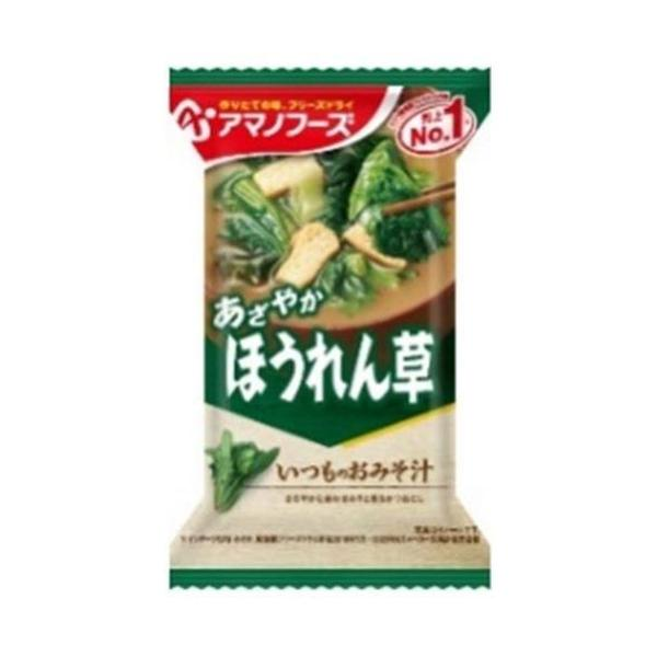 送料無料 アマノフーズ フリーズドライ いつものおみそ汁 ほうれん草 10食×6箱入