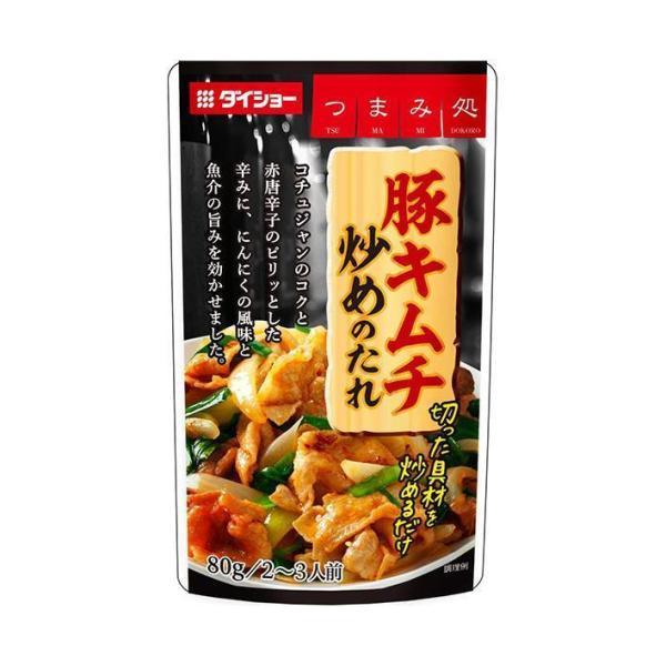 送料無料 【2ケースセット】ダイショー 豚キムチ炒めのたれ 80g×40袋入×(2ケース)