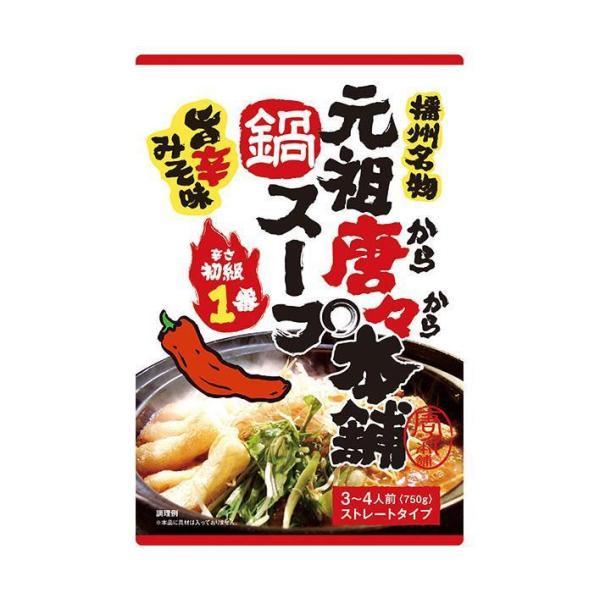 送料無料 【2ケースセット】田靡製麺 元祖唐々本舗鍋の素 辛さ1番 750g×10袋入×(2ケース)