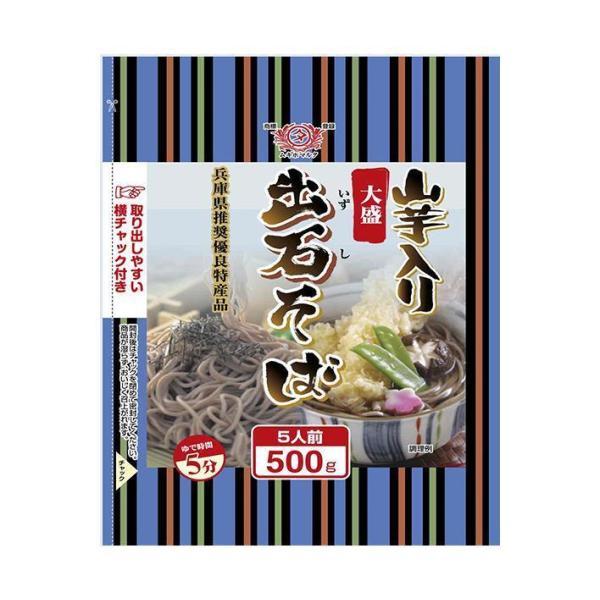 送料無料 田靡製麺 大盛出石山芋そば 500g×12袋入