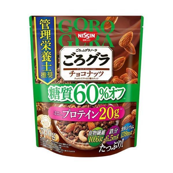 送料無料 【2ケースセット】日清シスコ ごろっとグラノーラ 糖質60%オフチョコナッツ 350g×6袋入×(2ケース)