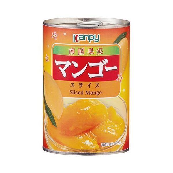 送料無料 カンピー マンゴースライス 425g缶×24個入