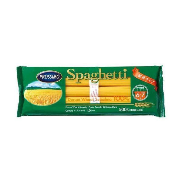 送料無料 【2ケースセット】プロッシモ スパゲティ 結束タイプ(1.6mm) 500g(100g×5束)×20袋入×(2ケース)