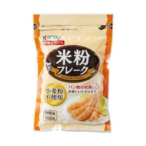 送料無料 【2ケースセット】 カンピー 米粉フレーク 100g×20袋入×(2ケース)