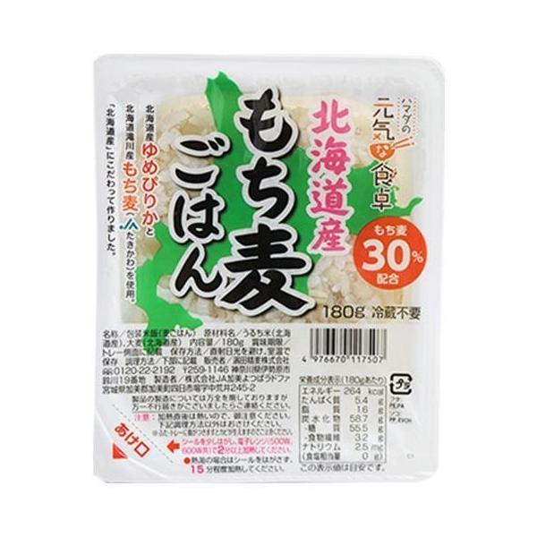 送料無料 セレス 濱田精麦 北海道産もち麦ごはん 180g×24(12×2)個入