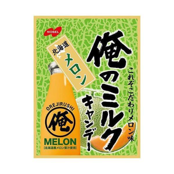 送料無料 【2ケースセット】ノーベル製菓 俺のミルク 北海道メロン 80g×6袋入×(2ケース)