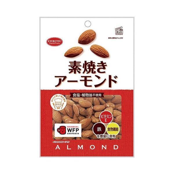 【送料無料・メーカー/問屋直送品・代引不可】共立食品 素焼きアーモンド 徳用 220g×12袋入