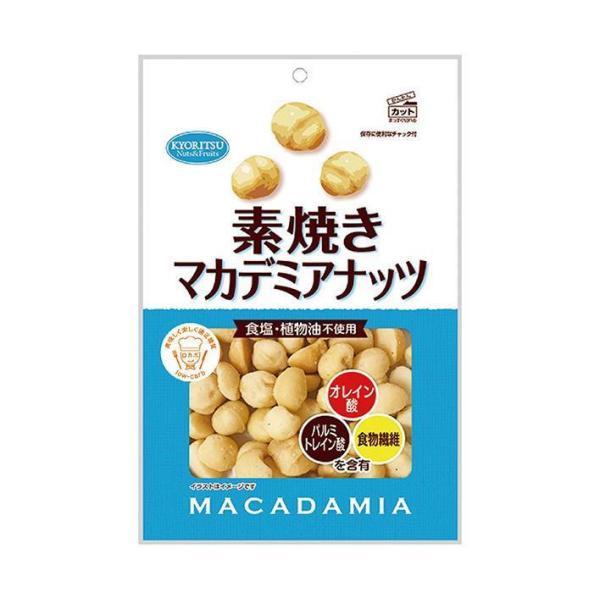 送料無料 共立食品 素焼きマカデミアナッツ 徳用 120g×12袋入