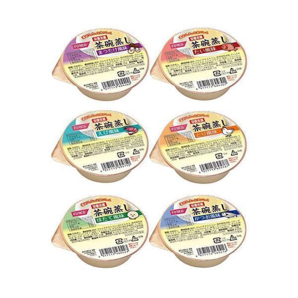 送料無料 ホリカフーズ 栄養支援茶碗蒸し 詰合せ 24(4種×6)×1箱入