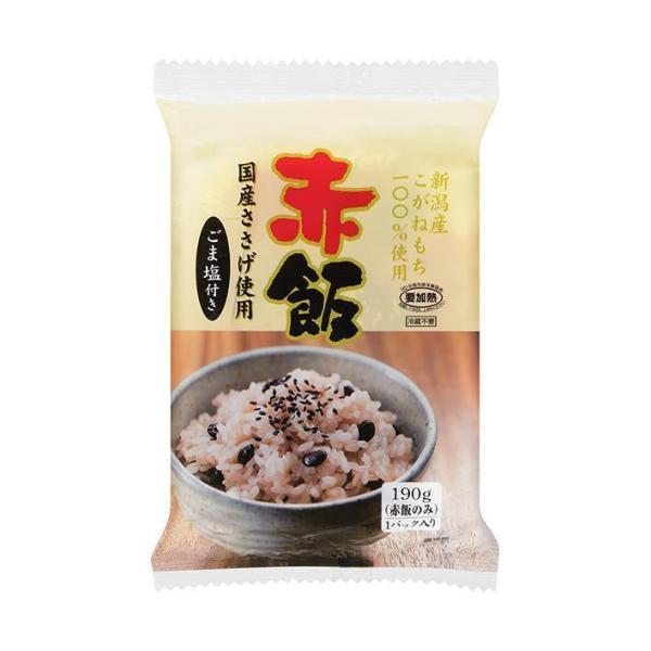 送料無料 たかの 赤飯 ごま塩(1.5g)付き 190g×10個入