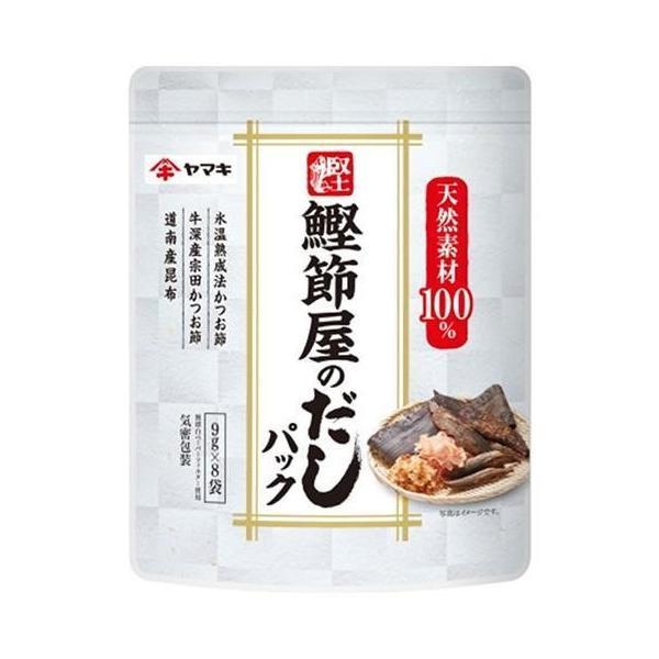 送料無料 【2ケースセット】ヤマキ 鰹節屋のだしパック (9g×8P)×8袋入×(2ケース)