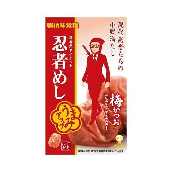 送料無料 UHA味覚糖 忍者めし (梅かつお) 20g×10袋入