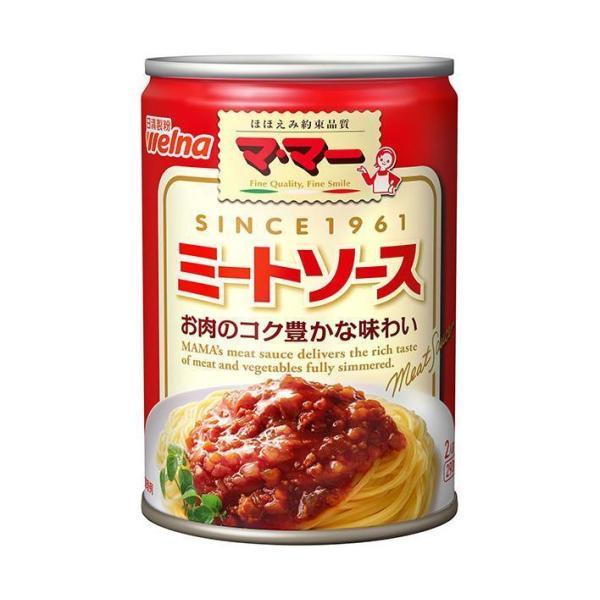 送料無料 【2ケースセット】日清フーズ マ・マー ミートソース 290g缶×12個入×(2ケース)