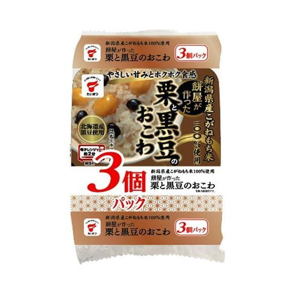 送料無料 たいまつ食品 餅屋が作った栗と黒豆のおこわ 3個パック (150g×3個)×8袋入