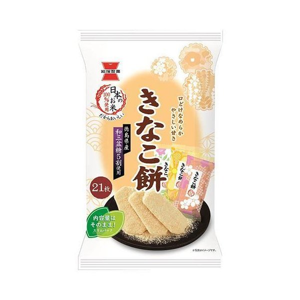 送料無料 岩塚製菓 きなこ餅 21枚×12袋入