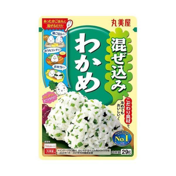 送料無料 【2ケースセット】丸美屋 混ぜ込みわかめ 31g×10袋入×(2ケース)