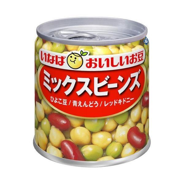 送料無料 【2ケースセット】いなば食品 ミックスビーンズ 110g缶×24個入×(2ケース)