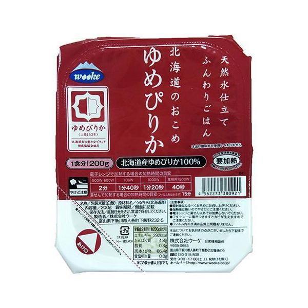 送料無料 ウーケ 天然水仕立て ふんわりごはん 北海道のお米 ゆめぴりか 200g×24個入