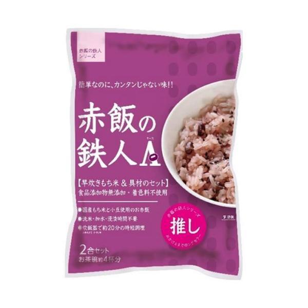送料無料 【2ケースセット】大トウ 赤飯の鉄人 2合セット×10袋入×(2ケース)