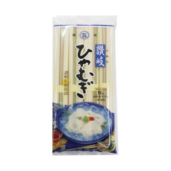 送料無料 【2ケースセット】石丸製麺 讃岐ひやむぎ 400g×20袋入×(2ケース)