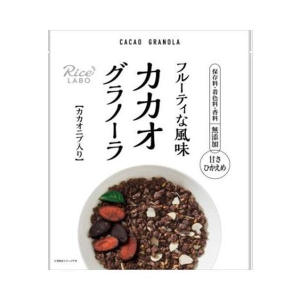 送料無料 【2ケースセット】幸福米穀 カカオグラノーラ 200g×15袋入×(2ケース)