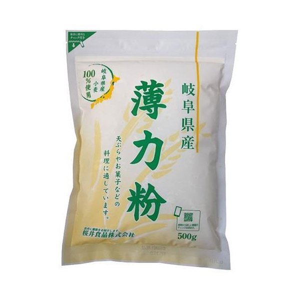 送料無料 【2ケースセット】桜井食品 岐阜県産 薄力粉 500g×12袋入×(2ケース)
