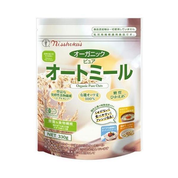 送料無料 【2ケースセット】日本食品製造 日食 オーガニック ピュアオートミール 330g×4袋入×(2ケース)