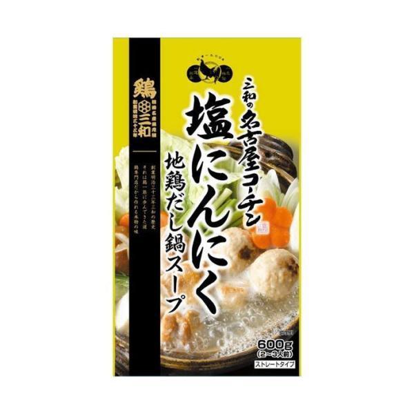 送料無料 【2ケースセット】さんわコーポレーション 三和の名古屋コーチン 塩にんにく 地鶏だし鍋スープ 600g×10袋入×(2ケース)