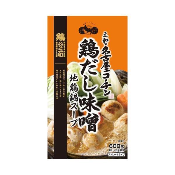 送料無料 さんわコーポレーション 三和の名古屋コーチン 鶏だし味噌鍋スープ 600g×10袋入