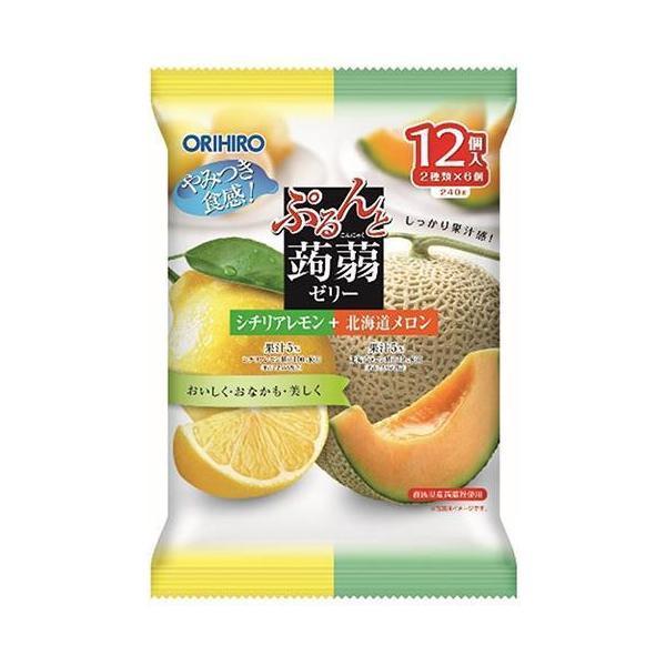 送料無料 オリヒロ ぷるんと蒟蒻ゼリー シチリアレモン+北海道メロン 20gパウチ×12個×12袋入