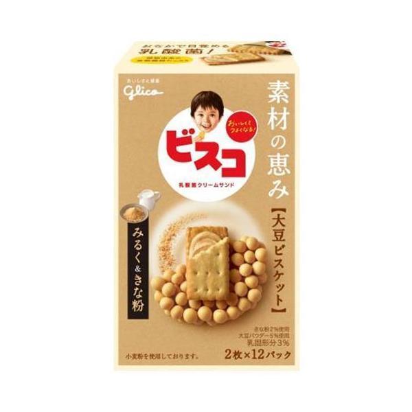 送料無料 江崎グリコ ビスコ 素材の恵み 大豆 みるく&きな粉 24枚×5箱入