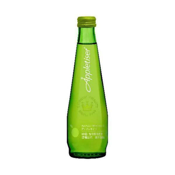 送料無料 【2ケースセット】リードオフジャパン アップルタイザー 275ml瓶×24本入×(2ケース)