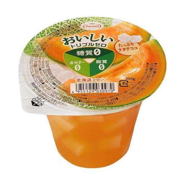 送料無料 たらみ トリプルゼロ おいしい糖質0 北海道メロン 195g×18(6×3)個入