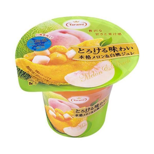 送料無料 【2ケースセット】たらみ とろける味わい 本格メロン&白桃ジュレ 210g×18(6×3)個入×(2ケース)