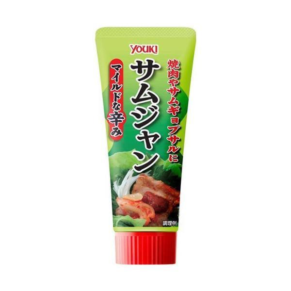 送料無料 【2ケースセット】ユウキ食品 サムジャン チューブ 90g×10本入×(2ケース)
