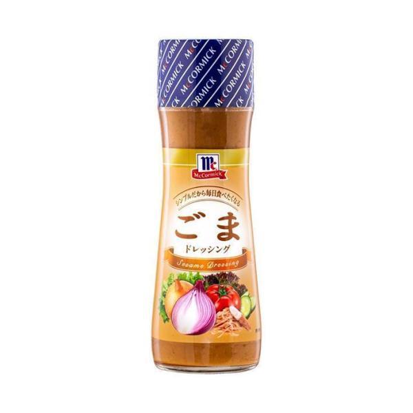 送料無料 【2ケースセット】ユウキ食品 MC ごまドレッシング 150ml瓶×10本入×(2ケース)