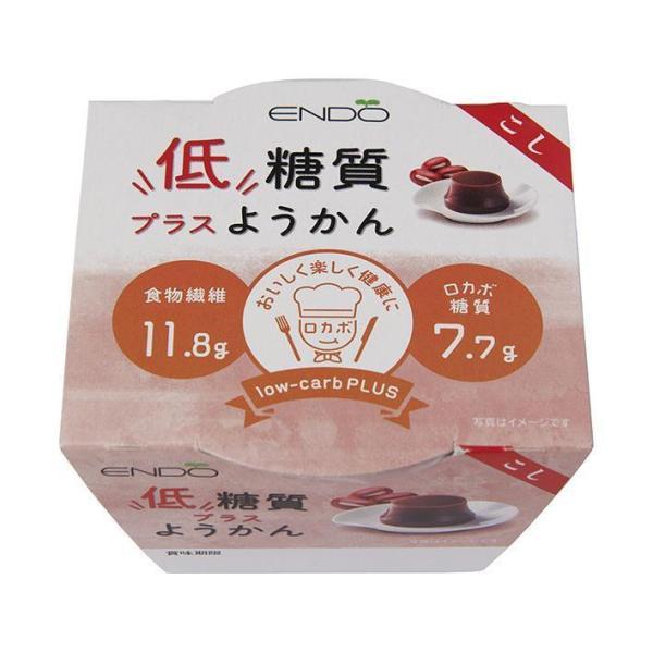 送料無料 【2ケースセット】遠藤製餡 低糖質でおいしいようかん こし 90g×24個入×(2ケース)