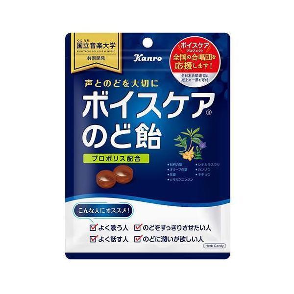送料無料 【2ケースセット】カンロ ボイスケアのど飴 70g×6袋入×(2ケース)