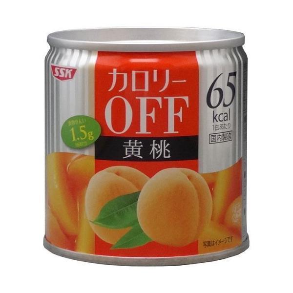送料無料 SSK カロリ−OFF 黄桃 185g缶×24個入