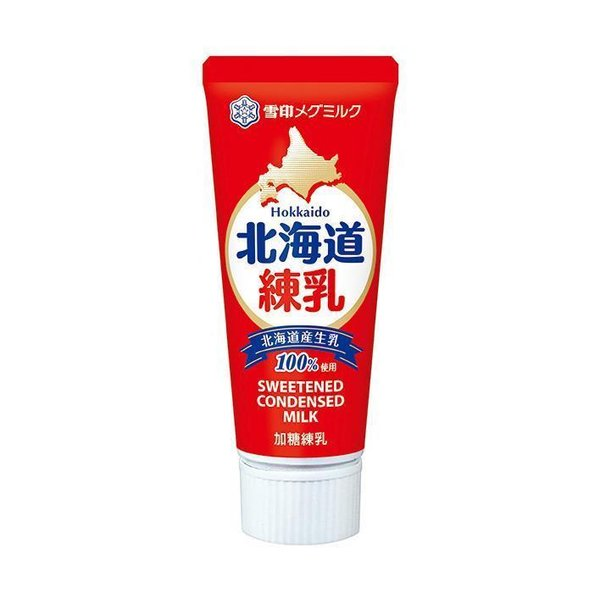 送料無料 【2ケースセット】雪印メグミルク 北海道練乳 130g×12本入×(2ケース)