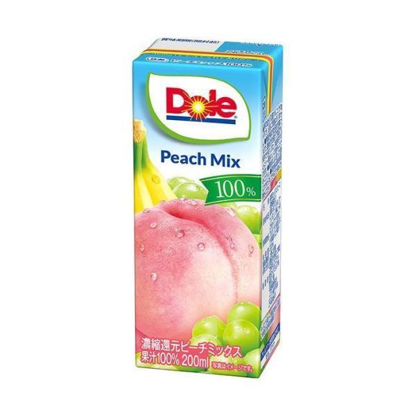 送料無料 Dole(ドール) ピーチミックス 100% 200ml紙パック×18本入
